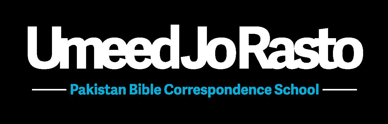 Umeed Jo Rasto: Pakistan Bible Correspondence School
